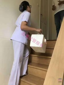 护士上门服务 (请点击图片)
