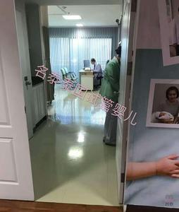 环球医院院长提迪功医生今天在帕亚泰2医院就诊 (请点击图片)