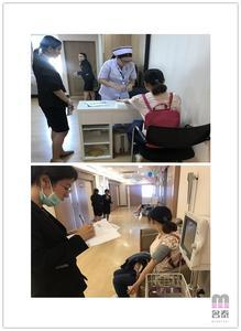 """客户正在""""碧雅威""""试管医院进行身体检查! (请点击图片)"""